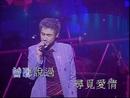 Ni De Ming Zi  Wo De Xing Shi (1999 Live)/Jacky Cheung