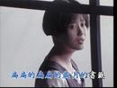 Ni Kan Ni Kan Yue Liang De Lian (Karaoke)/Mong Ting Wei