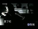 Qi Qing Liu Yu (Karaoke)/Linda Lee