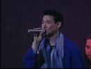 Qing Wang ('93 Live)/Jacky Cheung