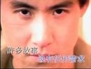 Yi Qian Ge Shang Xin De Li You (Music Video)/Jacky Cheung