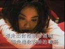 Qi Zi (Music Video)/Faye Wong
