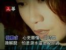 Shou Xia Liu Qing (Karaoke)/Linda Lee