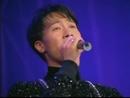 Shen Qiu Di Li Ming (1995 Live)/Leon Lai