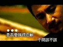 Ru Guo Zhe Dou Bu Suan Ai (Karaoke)/Jacky Cheung