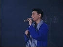 Tou Xian Jia You Zhan ('93 Live)/Jacky Cheung