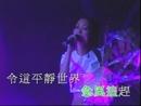 Jia De Lian Ai ('95 Live)/Shirley Kwan