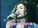 Qi Zi (1994 Live)/Faye Wong
