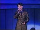 Ai Qing Ying Hua Xi (1995 Live)/Leon Lai