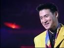 Ni Shi Wo Jin Sheng Wei Yi Zhuan Qi ('93 Live)/Jacky Cheung