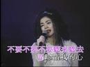 Rong Yi Shou Shang De Nu Ren (1994 Live)/Faye Wong
