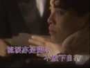 Xin Zhong De Ge (Karaoke)/Grasshopper