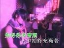 Bu An Quan Gan (Karaoke)/Grasshopper