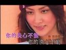 Deng Bu Dao De Ren (Music Video)/Kelly Chen