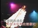 Meng Zhong Ren (1994 Live)/Faye Wong