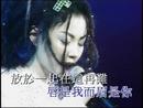 Zhi Ji Zhi Bi (1994 Live)/Faye Wong
