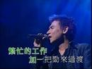 Ji Mo De Nan Ren (1999 Live)/Jacky Cheung
