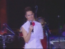 Gan Bei (2005 Live)/Tai Ji