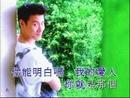 Ni Zhi Bu Zhi Dao (Music Video)/Jacky Cheung