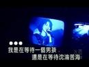 Bing Yu (Live Karaoke)/Linda Lee