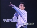 CRY ('91 Live)/Jacky Cheung