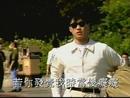 Sha Chi Chi (Music Video)/Leon Lai