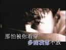 Na You Yi Tian Bu Xiang Ni (Music Video)/Leon Lai