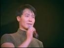 Na You Yi Tian Bu Xiang Ni (1995 Live)/Leon Lai