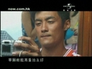 Quan Mian Shou Gou (Video)/Shawn Yue