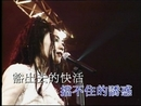 You Huo Wo (1994 Live)/Faye Wong