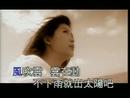 Bu Xia Yu Jiu Chu Tai Yang Ba (Karaoke)/Mong Ting Wei