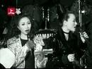 Jie Yao (Karaoke)/Linda Lee