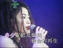 Rong Yi Shou Shang De Nu Ren (Music Video)/Faye Wong