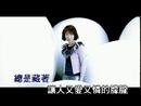 Yue Liang Re De Huo (Karaoke)/Linda Lee