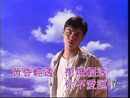 Mi Shi De Nu Hai (Music Video)/Kevin Cheng
