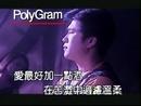 Kan Bu Qing Zi Ji De Xin (Karaoke)/Hu Gua