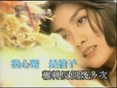 Kai Shi (Music Video)/Kelly Chen