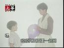 Ya Ya Yu Ya Ya (Karaoke)/Mong Ting Wei