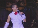 Ding Tian Li Di (2005 Live)/Tai Ji