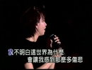 Nuo Yan (Live Karaoke)/Linda Lee