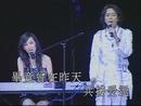 Ai Shang Ni Shi Wo Yi Sheng De Cuo (2005 Live)/Tai Ji