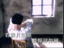 Yi Sheng Chi Xin (Music Video)/Leon Lai