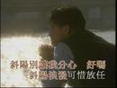 Xi Yang Zui Le/Jacky Cheung