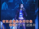 Meng Ju Chang ('95 Live)/Shirley Kwan