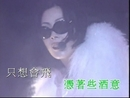 Shi Qu De Zhuan Qi ('95 Live)/Shirley Kwan