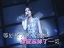 Wan Ji Ta ('95 Live)/Shirley Kwan