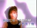 Ge Xing (Music Video)/Linda Wong