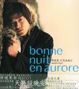 Bonne Nuit En Aurore/Daniel Chan