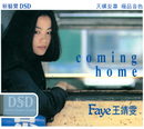 Coming Home/Faye Wong