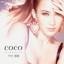 Illuminate/Coco Lee